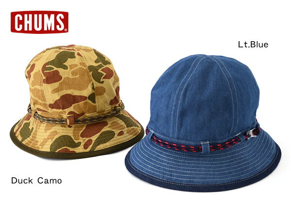 CHUMS Adventure Hat ■CH05-1083-MG【レディース&メンズ ボウシ ぼうし 帽子 ハット アウトドア チャムス 】■7007670