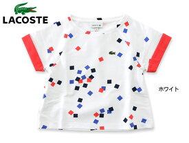 LACOSTE Girls Tシャツ ■TJ2758-MG【キッズ トップス 半袖 女の子 子供 こども 子ども ラコステ 】■4016878
