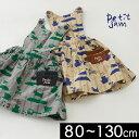 【最大\2000オフ】プチジャム 2WAYジャンパースカート P417047-m90 4017096 キッズ ベビー ボトムス ボトム サロペット 女の子 子供服 Petit jam