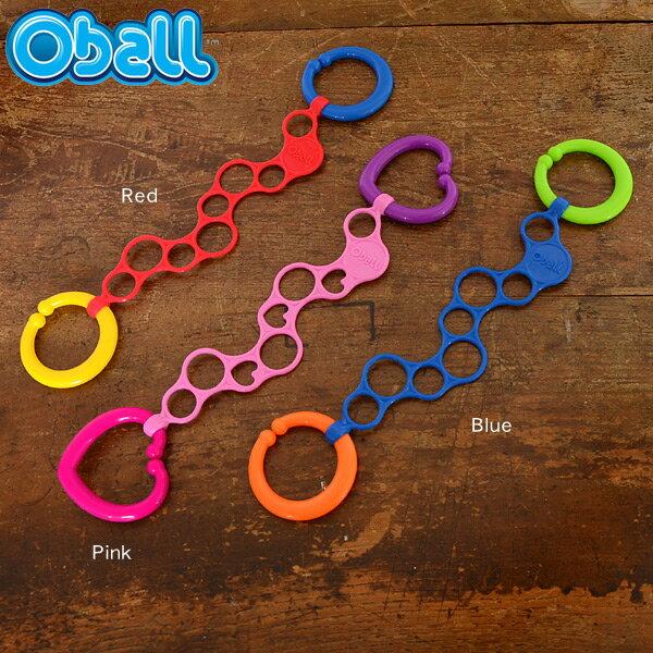 オーボール O-Link/オーリンク OB81055-MG 7007830 ベビー おもちゃ ストラップ ホルダー Oball