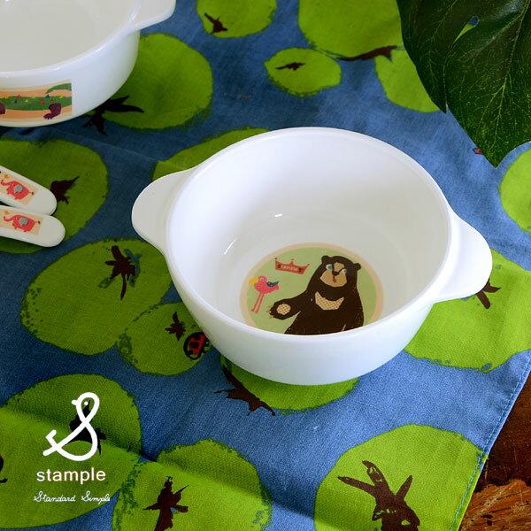 スタンプル ベビー食器 スープ皿 61341-MG 7007848 ベビー お皿 プチプラ 食洗機対応 電子レンジ対応 かわいい stample