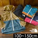 【最大\2000オフ】ノースフェイス Compact Jacket/コンパクトジャケット NPJ71743-15m キッズ ジュニア トップス 羽織り ナイロン...