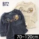 【最大\2000オフ】ビッツ ふくろうワッペン付き長Tシャツ B406057-12m キッズ ベビー トップス ロンT シンプル …