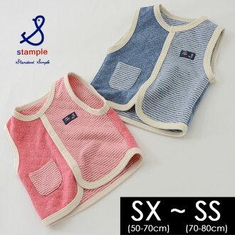斯坦拉針脚被褥邊緣嬰兒最好41661-SSm嬰兒頂端上衣外衣短外罩男人的子女的孩子新生兒50 60 70 80童裝stample 6003651