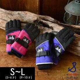 スタンプル 本格スノーグローブ 61774-MG キッズ 手袋 五本指 防寒 てぶくろ スキー 雪遊び 子供服 stample 7008133