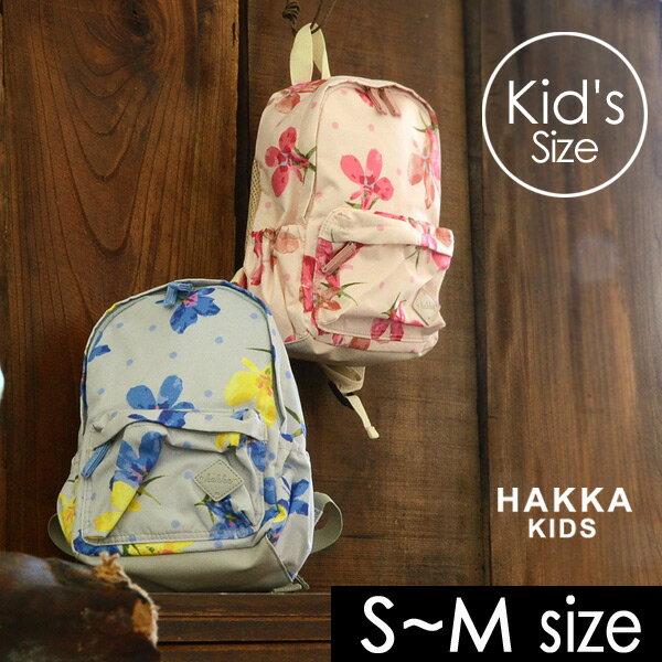 ハッカキッズ アズーロドットプリントキッズリュック 02010081-MG キッズ 鞄 カバン 女の子 かわいい 花柄 ブルー ピンク HAKKA KIDS 7008212