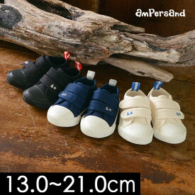【30%OFF】アンパサンド ベルトスニーカー L147038_L147068-V2 キッズ ベビー 靴 スニーカー 運動靴 ampersand 8001580【SALEsaleセールバーゲン】