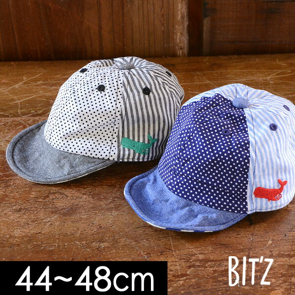 【メール便可】ビッツ ベビーキャップ B242018-48M ベビー 赤ちゃん 帽子 ボウシ ストライプ 水玉 ドット 男の子 子供服 Bit'z 7008283