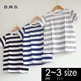 【メール便可】ドミンゴ ボーダーポケット付き半袖Tシャツ 19-030N-3M レディース トップス カットソー シンプル 日本製 D.M.G 2002277 母の日
