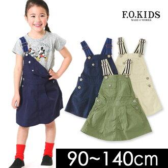 エフオーキッズラインジャンパースカート R217028-14m kids baby Shin Topps pull plain fabric Jean ska casual child child children's clothes F.O.KIDS 4018118