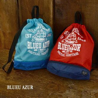 蓝色天兰色游泳池包C80341-82-FM小孩婴儿背包包游泳包水上游戏童装BLUEU AZUR 7008444