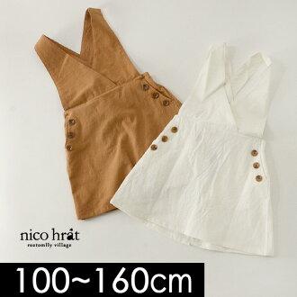 Child children's clothes nico hrat 4018886 of the nicofurate jumper skirt 280854-12M16 kids Jr. bottom bottoms plain fabric Shin pull woman