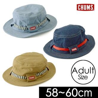 CHUMS TG Hat ■ CH05-1070-MG ■ 7007673