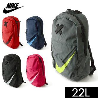 Marumiya World Nike Elemental Elemene Tal Kids Backpack Ba5405 Mg