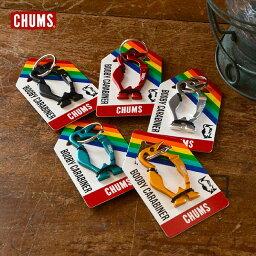 查姆BOOBY CARABINER/bubikarabina CH62-1192-FM女士人鑰匙圈karabina末名獎鳥CHUMS 7008521