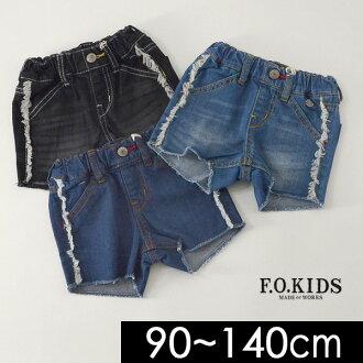 エフオーキッズ R423018-M14 side fringe short pants kids baby bottoms bottom pants ずぼん shorts half underwear child children's clothes F.O.KIDS 4019220