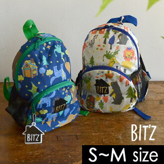 Bit'z B466018-MG children's story whole pattern rucksack kids baby bag bag bag whole pattern going to kindergarten entering a kindergarten excursion outing Bit'z 7008656