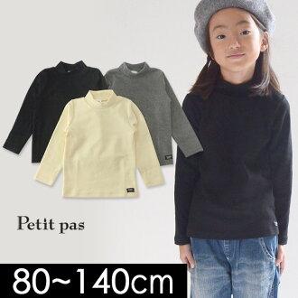 putipa PTP01628-14M-B8热的素色瓶颈小孩婴儿顶端长袖子针织朗T小孩童装素色Petit pas 4019318