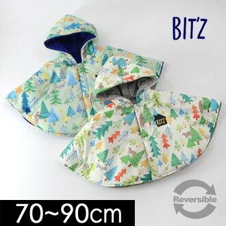 Bits B428018-MG可逆披风婴儿顶端外衣防寒雨披披肩食物短外罩童装小孩Bit'z 6003882