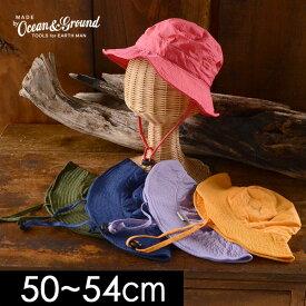 【メール便可】オーシャンアンドグラウンド 1824903-54M レインHAT キッズ ボウシ ぼうし 帽子 ハット レイングッズ 男の子 女の子 シンプル 無地 Ocean&Ground 7008696