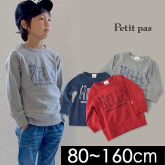 putipa PTP01598-95M13-Q3 HELLO长袖子教导员小孩婴儿顶端长袖子运动衫针织男人的子女的孩子简单小孩童装素色Petit pas 4019548