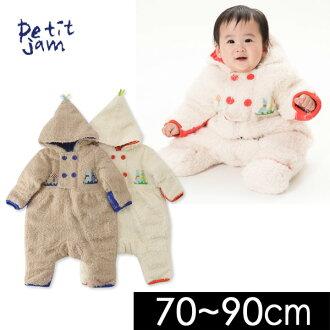 微型果酱P426018-MG跳跃西服婴儿娃娃服朗路径覆盖物全部长袖子食物从属于的防寒毛皮围巾女人的孩子男人的子女儿童男孩礼物童装Petit jam 6003911