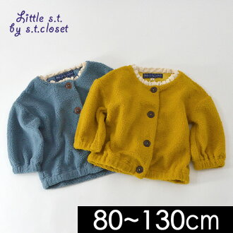 Little Esstee closet A23501-84-M10 boa long sleeves cardigan kids baby tops long sleeves haori fastening in front frill collar children child children's clothes Little s.t. by s.t. closet 4019830 of the woman pretty light