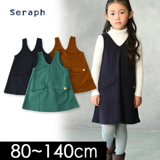 Children's clothes Seraph 4019853 which the child of the セラフ S517018-14M Jean ska kids baby bottom bottoms jumper dress dress salopette Shin pull girl woman has a cute