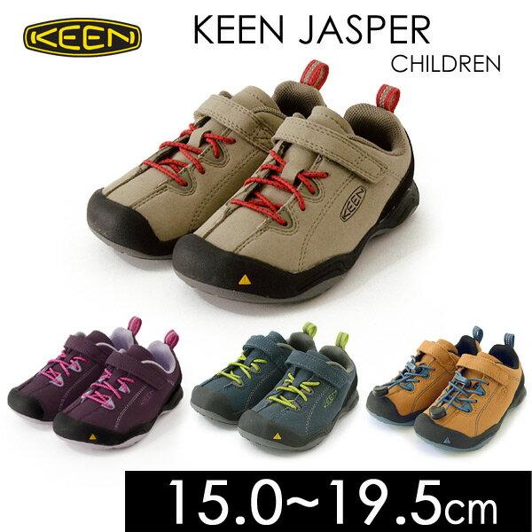 【メール便不可】 キーン キッズジャスパー KIDS Jasper 10152-O[15.0-19.5cm] ベビー キッズ 靴 くつ スニーカー アウトドア キャンプ KEEN 8001447