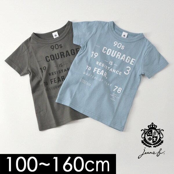 【メール便可】ジーンズベー 390103-16M ロゴプリント半袖Tシャツ キッズ ジュニア トップス カジュアル シンプル 男の子 女の子 子ども 子供服 JEANS-b 4020265