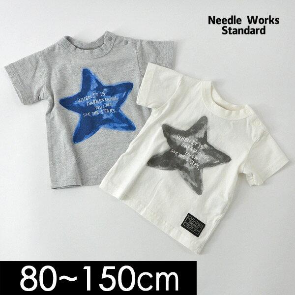 【メール便可】ニードルワークススタンダード 319017-15M スターロゴ半袖Tシャツ キッズ ベビー ジュニア トップス シンプル 星柄 おしゃれ 子供服 Needle Works Standard 4020298