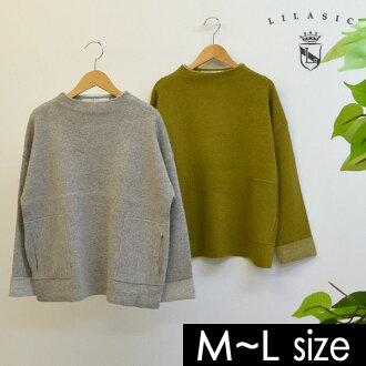 リラシク S98678-MG stands neck knit Lady's tops long sleeves pullover roll-up generous relaxation Shin pull plain fabric LILASIC 2002377