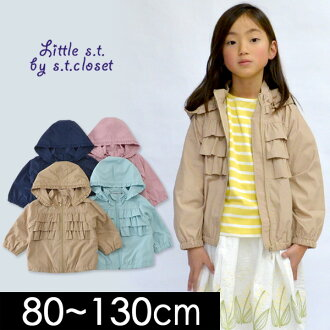 Child children's clothes Little s.t. by s.t. closet 4017912 of the windbreaker A33054-81-13m kids baby tops outer jacket woman with the little Esstee closet frill
