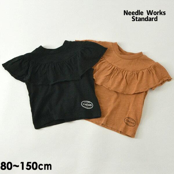 【メール便可】ニードルワークススタンダード 319031-14M Frill T-shirt キッズ ベビー トップス フリル Tシャツ 無地 シンプル 半袖 女の子 女児 子供服 Needle Works Standard 4020392