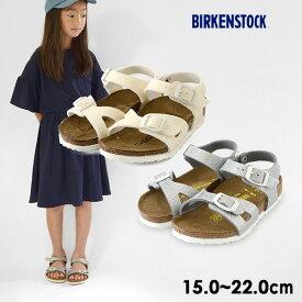 【メール便不可】【キッズ】ビルケンシュトック KIDS RIO 0831693_0831783-C3[15.0cm〜22.0cm] キッズ ジュニア 靴 くつ クツ サンダル 子供 子ども BIRKENSTOCK 8001500