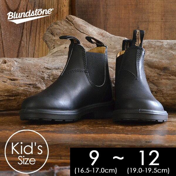 送料無料【メール便不可】ブランドストーン 531009-MG-D サイドゴアブーツ キッズ ジュニア 靴 くつ クツ ショートブーツ シンプル レザー 無地 子ども 子供 男の子 女の子 BLUNDSTONE 8001653