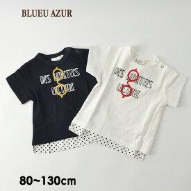 【クーポンで最大15%オフ】【メール便可】ブルーアズール C21004-92-13M スリット重ね着Tシャツ キッズ ベビー トップス 半袖 カットソー プリント ドット柄 カジュアル 子供服 BLUEU AZUR 4020632