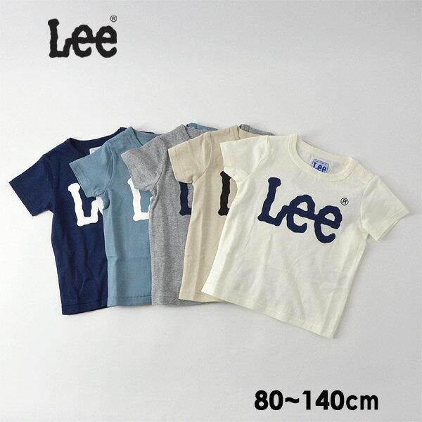 送料無料 リー 9184354-14M-F10 BasicロゴTシャツ キッズ ベビー トップス 半袖 ブランドロゴ シンプル カジュアル ベーシック ユニセックス おそろい 子供服 Lee 4020638