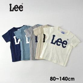 送料無料 リー 9184354-14M BasicロゴTシャツ キッズ ベビー トップス 半袖 ブランドロゴ シンプル カジュアル ベーシック ユニセックス おそろい 子供服 Lee 4020638