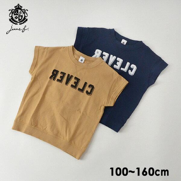 【メール便可】ジーンズベー 390140-16M CLEVER Tシャツ キッズ ベビー ジュニア トップス 半袖 ロゴ シンプル カジュアル おそろい 子供服 JEANS-b 4020673