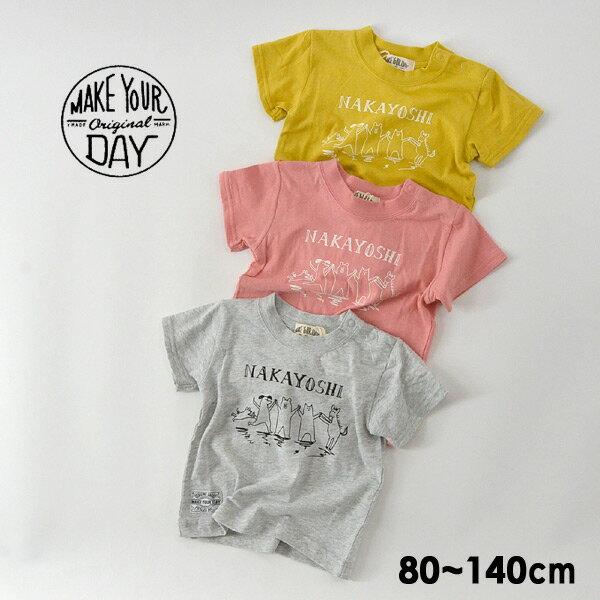 【メール便可】メイクユアデイ M920104-H10-14M NAKAYOSHI半袖Tシャツ キッズ ベビー トップス 半袖 プリント シンプル 動物 アニマル 男の子 女の子 子供服 MAKE YOUR DAY 4020796
