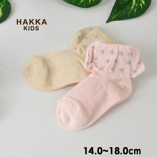 【メール便可】ハッカキッズ 02060692-M(M) メッシュ編みフリル付きソックス キッズ ベビー 靴下 くつ下 くつした ショート丈 ドット 日本製 女の子 女児 ギフト 子供服 HAKKA KIDS 7009096