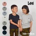 【20%OFF】リー ポケット付き半袖無地Tシャツ LK0200-K4-16M キッズ ベビー トップス Tシャツ ポケT ボーダー 親子 兄弟 姉妹 家族 お…
