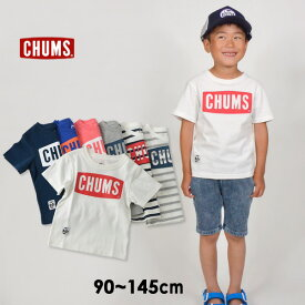 【クーポンで最大15%オフ】【メール便可】チャムス CH21-1050-XLM Kids CHUMS Logo T-shirt キッズ ベビー トップス Tシャツ 半袖 プリント ロゴ 無地 ボーダー シンプル おそろい 子供服 CHUMS 4020564