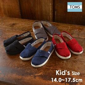 【クーポンで最大15%オフ】【メール便不可】トムス 000003-MG-Y キャンバスキッズアルパルガータ キッズ 靴 くつ クツ シューズ サンダル スリッポン 子ども 男女兼用 お揃い TOMS 8001712