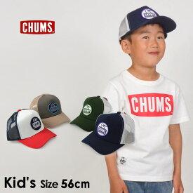 5b4ffb790315c 【メール便不可】チャムス CH25-1021-MG ブービーフェイスメッシュキャップ Kids