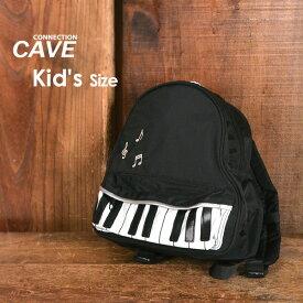 【メール便不可】ケイブ 03002080-MG オリジナルピアノリュック キッズ 鞄 カバン 女の子 チェストベルト付 ショルダーストラップ付 CAVE 7009154