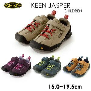 【メール便不可】 キーン キッズジャスパー KIDS Jasper(CHILDREN) 10152-O[15.0-19.5cm] ベビー キッズ 靴 くつ スニーカー アウトドア キャンプ KEEN 8001447 クツ