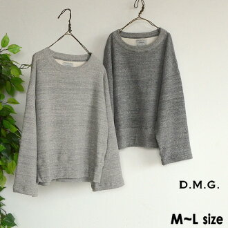 Product made in Domingo 18-582N-MG wide sweat shirt Lady's tops trainer pullover long sleeves dropped shoulder sleeve plain fabric domestic production Japan Mother's Day D.M.G 2002337