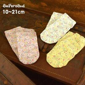 【メール便可】アンパサンド 花柄インクジェットptクルーソックス L254148-21M キッズ ベビー 靴下 くつ下 女の子 総柄 かわいい ampersand 7008353